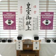宮城県で海苔の養殖が始まったのは江戸時代と言われています。